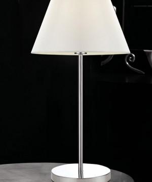 PAN Soft TAV564 Lampada Moderna da Tavolo Paralume in Tessuto