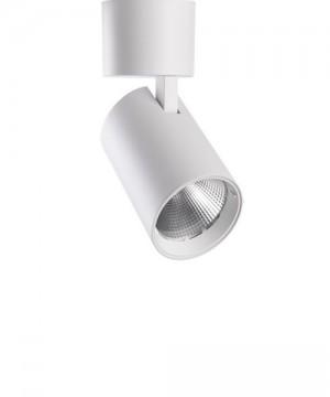 PAN Ska PAR50115 Faretto da Soffitto a LED Bianco 33w