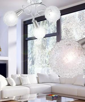 Globo Timon 63179-3 Lampada moderna da soffitto con rete metallica