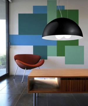 GIBAS Rugiada 122/26 C74 Lampadario Moderno Cupola Diffusore Nero