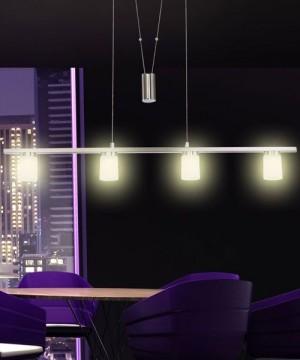 GLOBO Davide 68025-4Z Lampadario a LED Moderno 20w